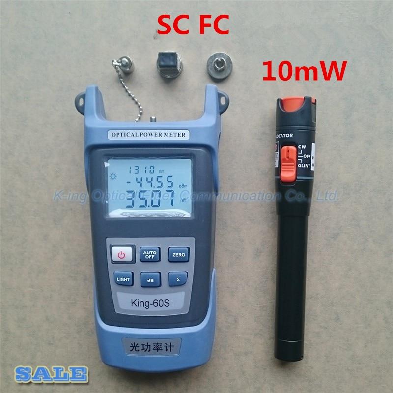 2 in1 FTTH Fiber Optic Tool Kit Fiber Optical Power Meter -70 + 10dBm and VFL 10mW Visual Fault Locator Fiber optic test pen