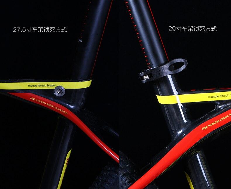 HTB1Ulm XhPI8KJjSspfq6ACFXXaj - 27.5/29inch carbon fiber mountain bicycle Pneumatic shock 30/ 33 velocity carbon fiber body light-weight Cross nation weapon MTB