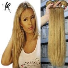 7A Honey Blonde Brazilian Straight Hair Bundles Rosa Hair Products 4pcs Lot Strawberry Blonde Straight Brazilian Virgin Hair