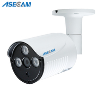 ASECAM 2MP HD 1080P AHD Camera Security Metal Bullet Video Surveillance Waterproof Array infrared Night Vision CCTV Camera
