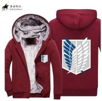 Winter Attack on Titan Luminous Thick Zipper Hoodie Shingeki no Kyojin Hooded Sweatshirt Plus size HipHop Streetwear coat 071207