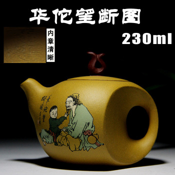 Hua Tuo Wang duan teapot all handmade pure fine master of the original section of mud Yixing genuine wholesale