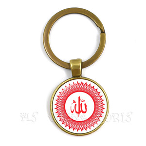 Image 2 - God Allah Keychain Muslim Jewelry Handmade 25mm Glass Dome Cabochon Pendant Charm Religious Gift Men Women Keyholder For Gift