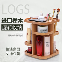 Cosmetic wooden rotating large storage box desktop wool dressages storage rack skin care products shelf
