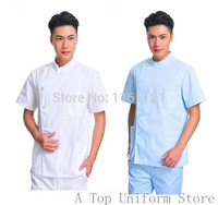 2015 Lab Coat Medical Suit Men S Summer Shortsleeve Dentist Working Uniform Set Doctor Overcoat Pants