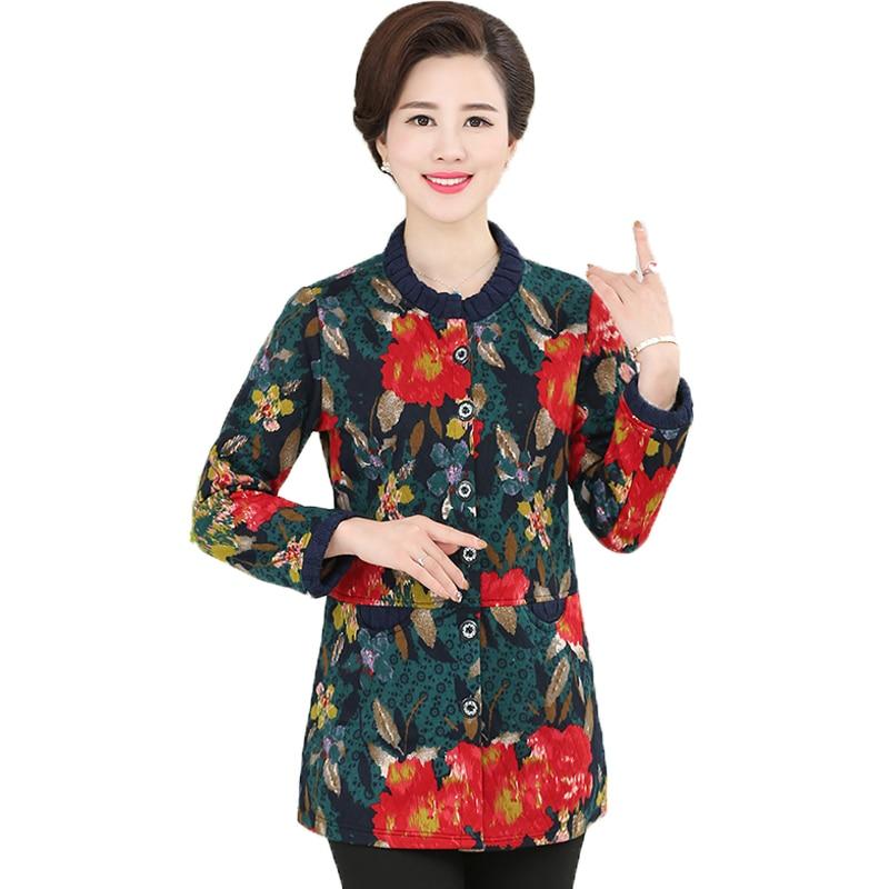 Mandarin Collar Jacket Women S