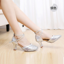 Brand New Women's Dance Shoes Heeled Tango Ballroom Latin Salsa Dancing Shoes For Ladies Hot Sales