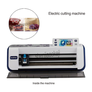 New Computer Pattern Cutting Machine With Built in Scanning Function 220V CM110 Household Computer Pattern Cutting Machine 1PC|Machine Centre| |  -