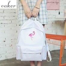 Caker 2017 Обувь для девочек Рюкзаки canvus вышивка Кран рюкзак для школьника качество коллега Синий Розовый Рюкзаки для Обувь для девочек