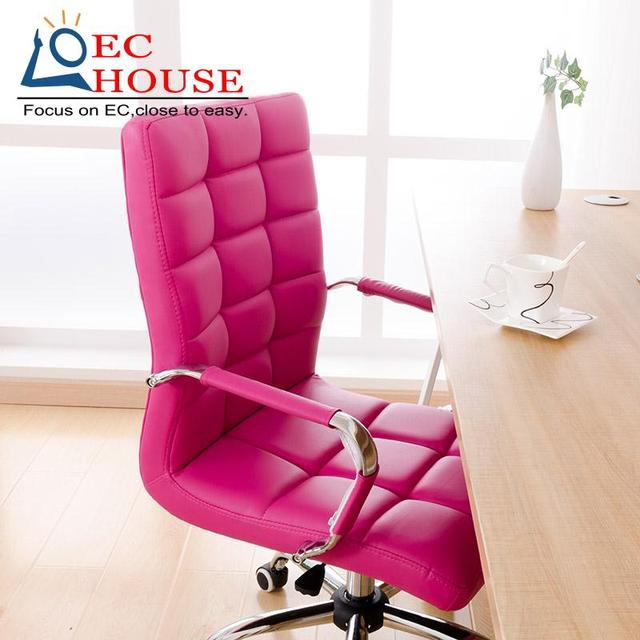 Comter home office lift work leisure stool seat are special offer staff bow cr FREE SHIPPING