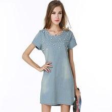 c1220e034b9 2018 Plus Size 5XL Dress Women Jeans Sundress Women s Casual Denim Dress  Vestido Summer Style Beaded Party Tunic Dresses