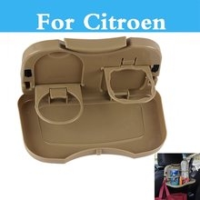 New Double Car Cup Holder Drinks Holders Car Accessories For Citroen Ds3 Ds4 Ds5 Xsara C