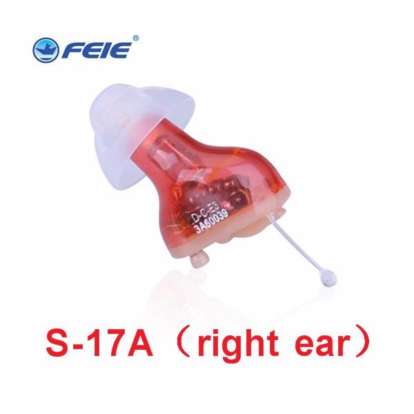 S-17A-1-digital-hearing-aid