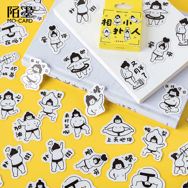 Cartoon Cute Panda Animal Stickers Journal Diary Adhesive Paper Decor Gift Box
