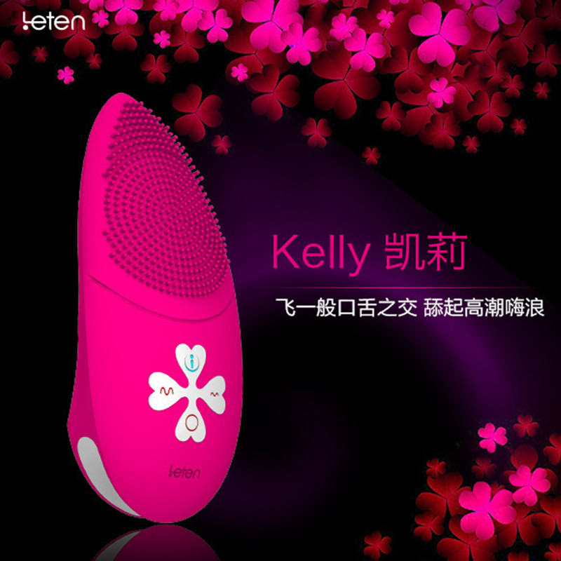 Leten strong vibrator dildo tongue erotic toys Sex machine mute G-SPOT stimulate 10 frequency Vibrator Adult Sex Toys For Woman high quality smart g spot vibrator and oral sex tough licking erotic toys magic wand dildo sex products adult sex toys for women
