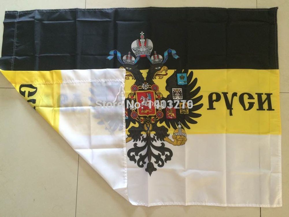 Картинка украины флаг и герб для этой