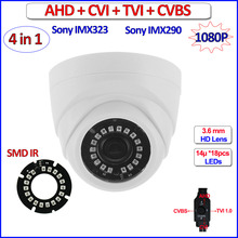 IMX290 IMX323 1080P AHD camera 4in1 HD Analog 2MP AHD-H CVI TVI 960H Color Night Vision CCTV, IR-CUT, WDR, 3DNR, OSD, 3.6mm Lens