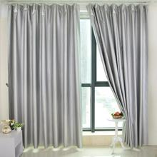 curtains for living room double silver all shading  waterproof