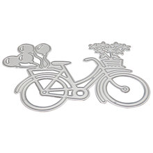 Lovely Bike Bicycle DIY Metal Cutting Dies Stencil Stencils For Scrap booking Pa