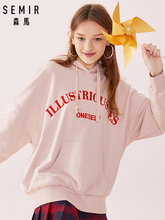 SEMIR Women Embroidered Hooded Sweatshirt with Dropped Shoulder Pullover Hoodie with Ribbed Cuff and Hem Lined Drawstring Hood