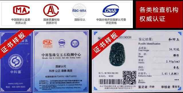 Сертифицированный Тип Синьцзян Хотан Темно-зеленые круглые бусины нефритовый браслет Бесплатная доставка для обувь для мужчин и женщин;