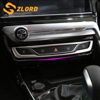 Zlord 중앙 제어 장식 조각 중앙 제어 밝은 스트립 패치 커버 스티커 푸조 308 자동차 액세서리