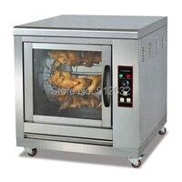 Емкость-24-30 печей для выпечки цыплят  коммерческий Электрический гриль для цыплят