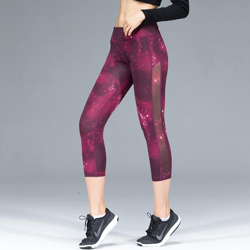 U Shorts Women Yoga Shorts Capris Little Pocket Mesh Panel Quick-dry Breathable Fitness Running Shorts Tights Leggings Bottom
