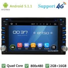 Quad Core 2Din Android 5.1.1 Universal Car DVD Player Radio DAB+ 3G/4G WIFI GPS Map For Nissan x-trail tiida qashqai pathfinder
