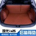 Полный коврик багажник автомобиля чемодан площадку коврик для Peugeot 301 2008 308 408 508 3008 RCZ 208 4008 308 S multivan Caddy Combi VR6 Golf GTI CC