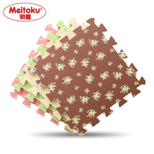 "Meitoku Soft EVA Foam puzzle Play Mat,9pcs/lot Exercise mat tiles;interlock floor crawling pad Each30x30cm(12""x12"") Thick 1cm"