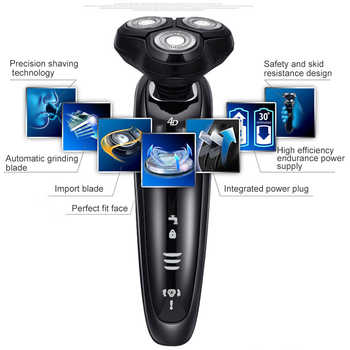 ANIMORE Men\'s 4D Electric Shaver 4 IN 1 Beard Trimmer Rechargeable Razor for Men Shaving Machine Face Care Electric Razor ES-03
