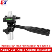 Kaitian 5 8 Inch 360 Rotation Angle Adjustment Bracket With Extension Rod And Tripod For Laser