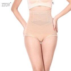 ZTOV Seamless Pós-parto da Maternidade Intimates underwear Calcinhas de Cintura Alta Emagrecimento Calças Calcinhas Controle Shaper Corsets Treinamento