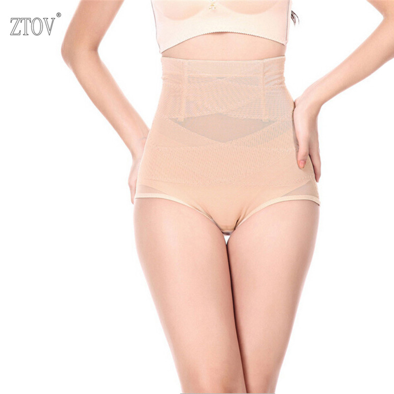 ZTOV Seamless Postpartum Maternity Intimates underwear High Waist Briefs Slimming Pants Shaper Training Corsets Control Panties