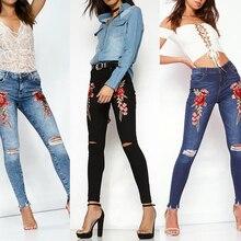 Джинсовые Тонкий Отверстие карандаш брюки пушистые брюки вышитые розы джинсы женщина брюки 2017 летние брюки капри женские брюки карандаш