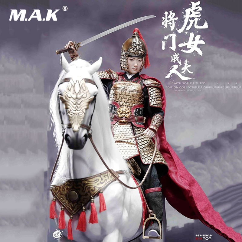 POPTOYS EX020 1/6 Ancient Chinese Heroes Mrs Qi Lady General Mu Guiying Takes Command 12inch Action Figure doll for collect POPTOYS EX020 1/6 Ancient Chinese Heroes Mrs Qi Lady General Mu Guiying Takes Command 12inch Action Figure doll for collect
