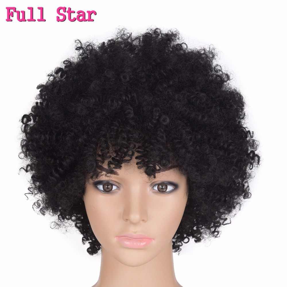 """8 """"120 г афро курчавые кучерявые парики синтетические волосы короткие натуральные черные Омбре коричневый цвет парик полная звезда волосы для черный женский парик"""