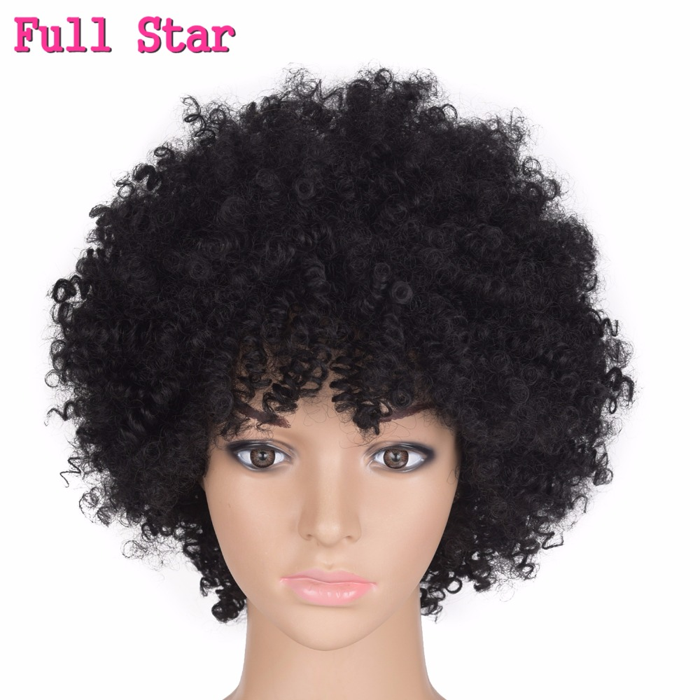8\' 120g Afro Kinky Curly Wigs Synthetic
