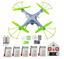 SYMA New X5HW FPV Quadcopter remote control helicopter 2.4G remote control WIFI camera drone