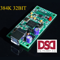 2016 New Breeze Audio  XMOS U8 Digital audio USB card Support DSD II2S Coaxial output 384K 32Bit  69*32mm Free Shipping