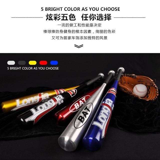 Hard Alloy baseball bat 25-30 inches 63-75cm Anti slip Playing beisebol bats bar hardball for adult outdoor sports Car bate 1