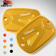 цена на Motorcycle CNC Front Brake Master Cylinder Fluid Reservoir Cover Cap for Yamaha Tmax 530 2012-2015 Tmax 500 2008-2011 Tmax530 DX