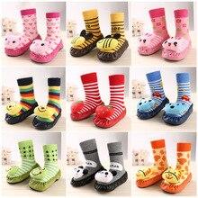 Children's terry socks floor leather/soft bottom bell baby socks/non-slip socks/free shipping