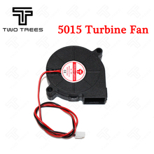 3D принтер турбинный вентилятор охлаждения вентилятор 5015(50*50*15 мм) вентилятор вентилятора экструдер hotend охлаждения турбо вентиляторы 3D принтер 0.15A