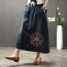 89013 新しい女性デニムスカート女性大サイズカラーライン刺繍吉祥花スカートロングガール