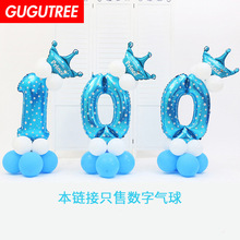 Decorate 32inch pink blue love star number foil balloons wedding event christmas halloween festival birthday party HY-135