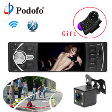 "Podofo Autoradio 4.1"" Car Radio 1Din Audio Stereo FM Bluetooth Steering Wheel Remote Control Intelligent Dynamic Reverse Camera"