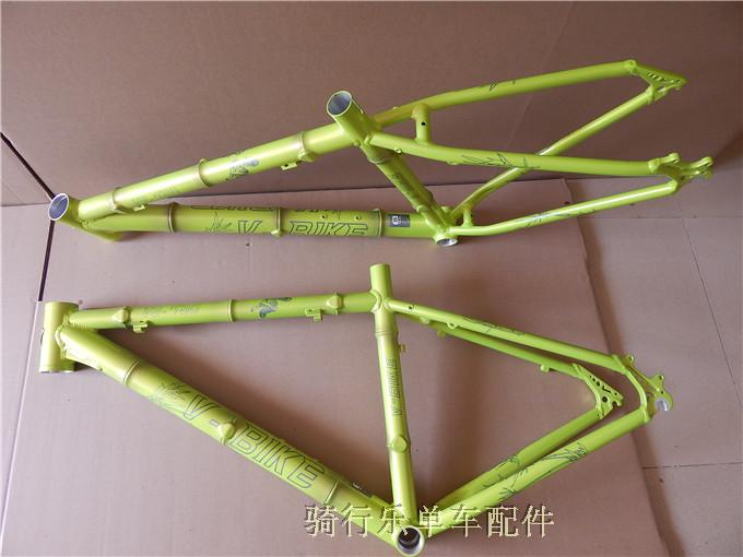 last 4 stock cool price Bamboo green aluminum alloy mtb 26 16 frame cool price stock 41 8 head tube chrome steel bmx performance bike frame page 8