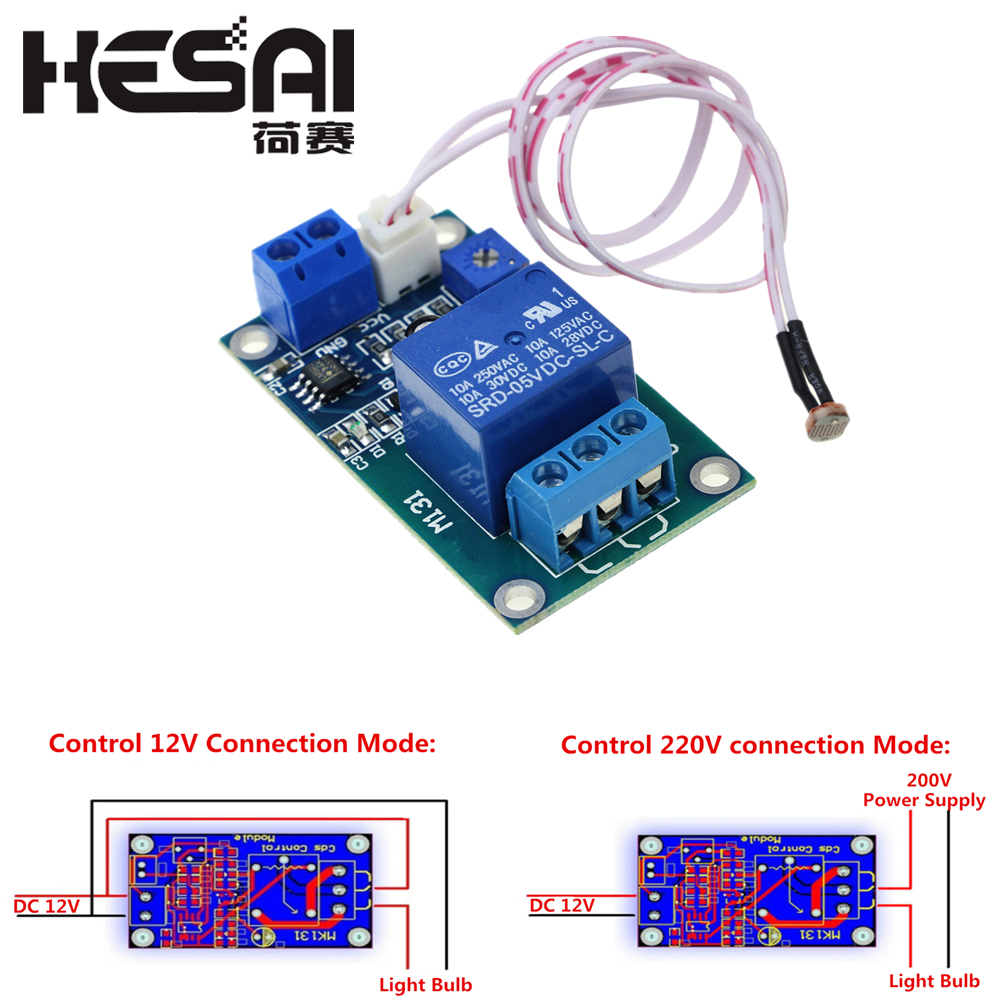 12V Light Control Switch Photoresistor Relay Module Light Detection Sensor